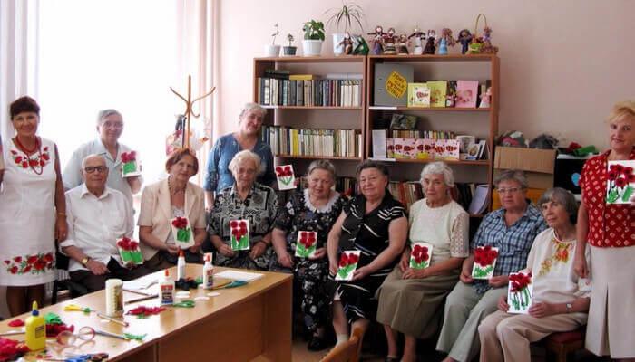 Львівський міський територіальний центр соціального обслуговування