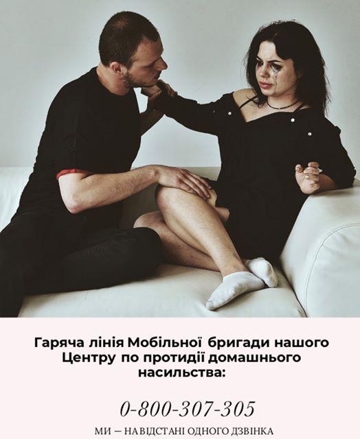 У Львові відбудеться фотовиставка «ВІДЧУЙ – наскільки мені боляче»