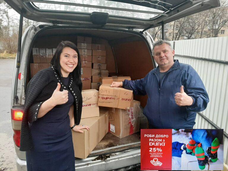 Акція «РОБИ ДОБРО РАЗОМ З ДЮНА»: для відвідувачів міського терцентру передали майже 1300 пар шкарпеток