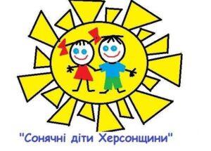 Організаторів інклюзивних заходів та проектів запрошують до участі у конкурсі «Кращі інклюзивні практики України – 2021»