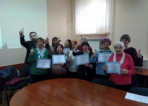 У Львівському терцентрі для літніх львів'ян-слухачів курсу «Комп'ютер з нуля» організували випускний