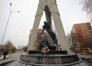 Постраждалим внаслідок аварії на Чорнобильській АЕС місто виплатило матеріальну допомогу