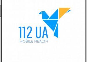 У Львові говоритимуть про впровадження проекту для виклику служб екстреного реагування людьми з особливими потребами