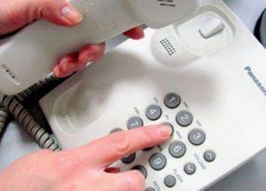 У Львівському відділенні Фонду соціального страхування України почали функціонувати телефони «гарячої лінії»