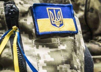 У Львові ще 139 учасників АТО/ООС отримають матеріальну допомогу по 100 тис грн