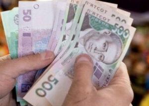 Фонд соціального страхування України компенсує застрахованим особам втрачений заробіток за час самоізоляції під час пандемії COVID-19