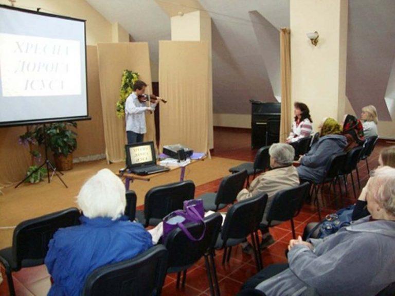 Львів'яни літнього віку вивчають життєпис українських церковних діячів