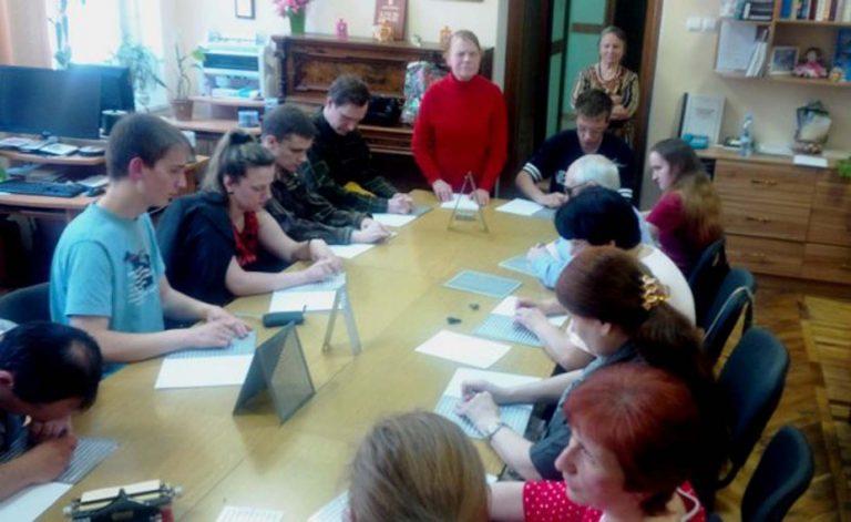 У Львові відбувся конкурс «Українська писемність шрифтом Брайля»