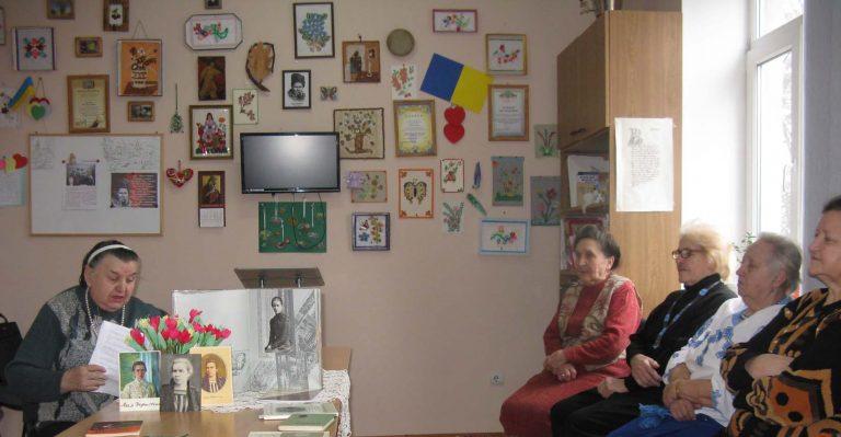Літні львів'яни вивчали життєпис Лесі Українки