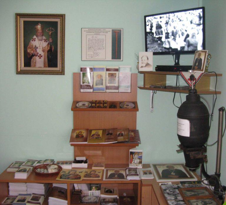 Львів'яни літнього віку побували в Музеї-квартирі Блаженного Свщмч. Василя Величковського