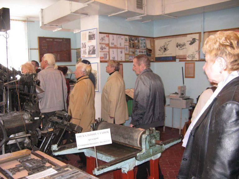 Львів'яни літнього віку відвідали музей історії освітньої та друкарської діяльності