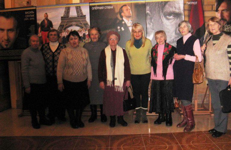 Для літніх львів'ян влаштували вечір у Львівській філармонії