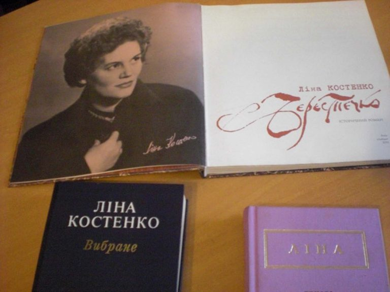 21 березня у ЦДД при Галицькому відділенні соціальної допомоги вдома відбувся поетичний захід присвячений геніальній поетесі  Ліні Костенко.