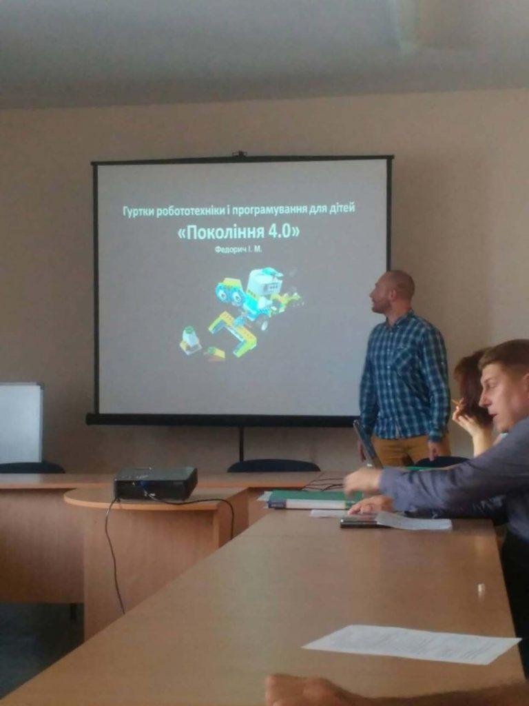 Двоє мешканців Львова отримали кошти на реалізацію власного бізнесу