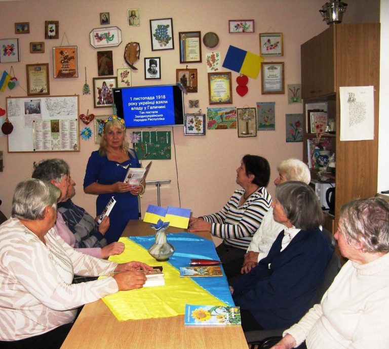 Для літніх людей відбувся захід «ЗУНР – провісниця держави Україна»