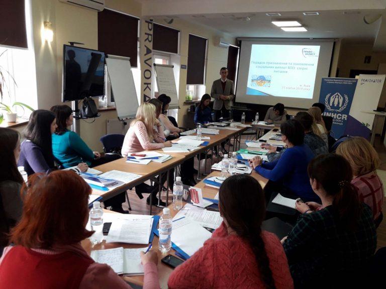 У Львові відбувся семінар  щодо забезпечення соціальних  прав внутрішньо переміщених осіб