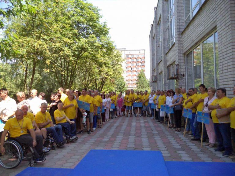 На Львівщині відбулись регіональні відбіркові змагання VII Всеукраїнської  спартакіади «Сила духу»