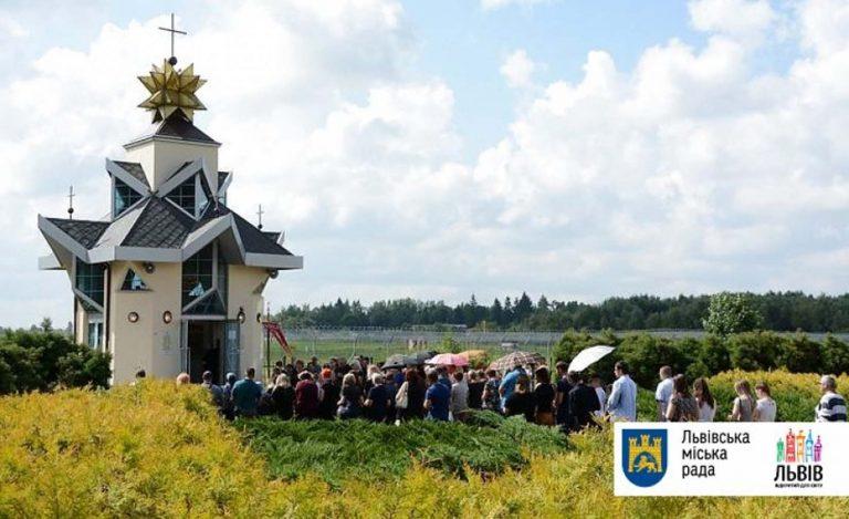 Родичам загиблих у Скнилівській авіакатастрофі нададуть матеріальну допомогу